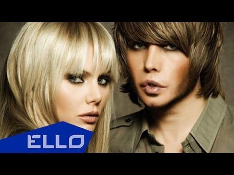 Embedded thumbnail for Сергей Зверев и Елена Галицына - 2 билета в любовь ELLO  ELLO