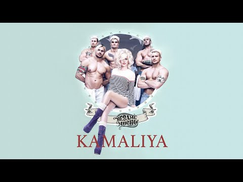 Embedded thumbnail for KAMALIYA — Besame Mucho